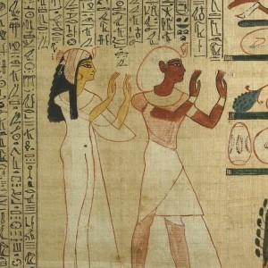 hieroglife papirus 4